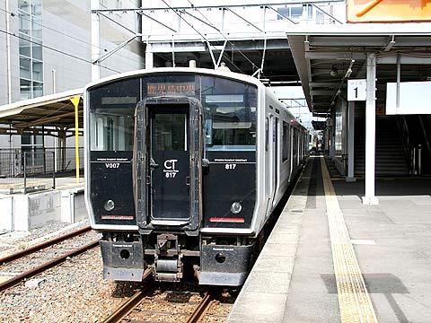 肥薩オレンジ鉄道・鹿児島行き ...