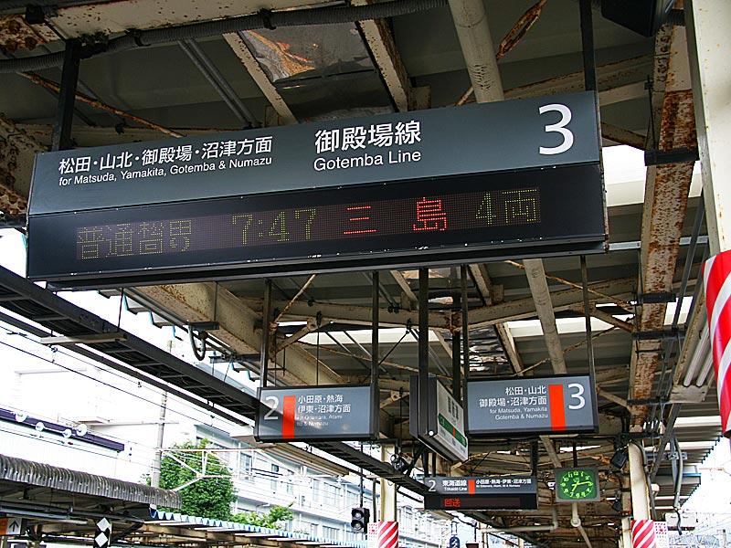 http://kaimon4.kir.jp/trial20000gotenba/gotenba02l.jpg
